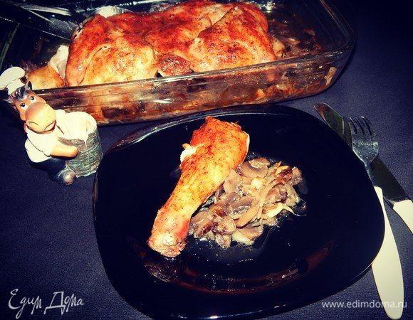 Курица на грибной подложке