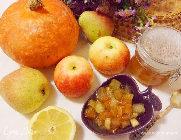 Варенье «Яблгруто» с лимоном