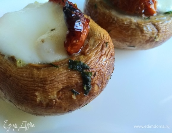 Шампиньоны с моцареллой и вялеными томатами