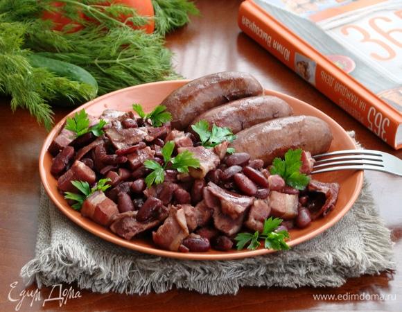 Красная фасоль с колбасками