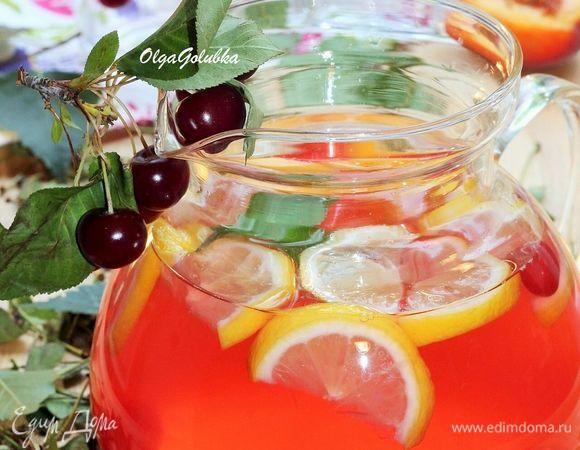 Черешневый лимонад