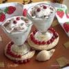 Молочное мороженое с клюквой и шоколадом