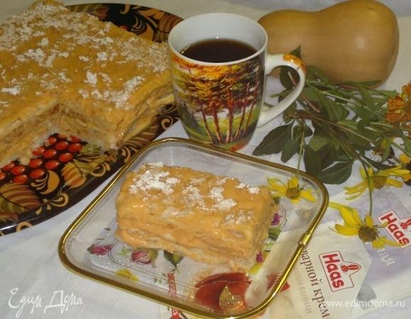 Слоеный торт с тыквенным кремом