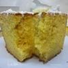 Кукурузный кекс с тыквой