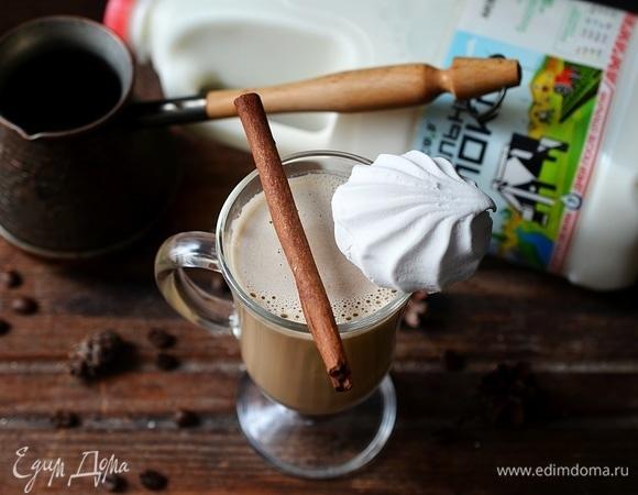 Кофе с корицей и халвой