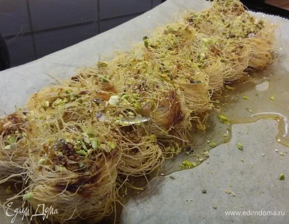 Катаифи (ореховый десерт с тестом катаифи)