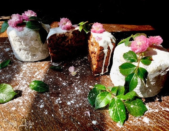 Пасхальный кекс «Франческа»