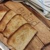 Хлеб для тостов