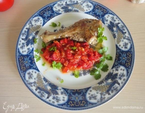 Курица с соусом из помидоров и перца