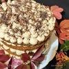 Тыквенный торт с орехом макадамия и кофейным кремом