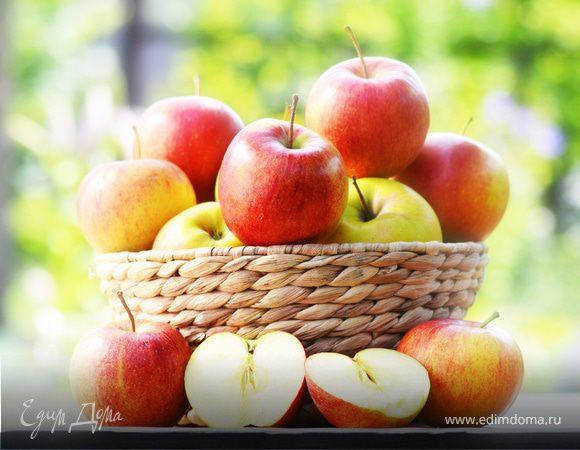 О яблоках