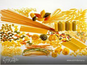 Паста — настоящее итальянское удовольствие!
