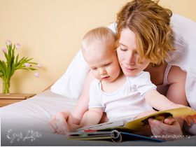 Читаем с детьми