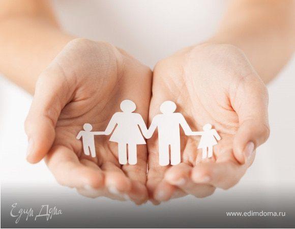 Социальные выплаты для усыновителей в России