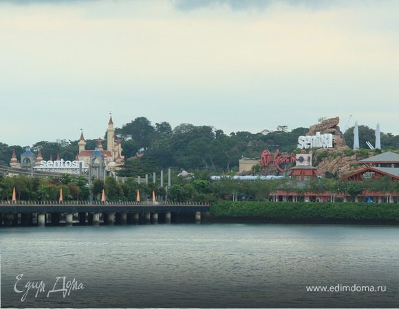 Моя Сингапурская сказка. Остров Сентоза.