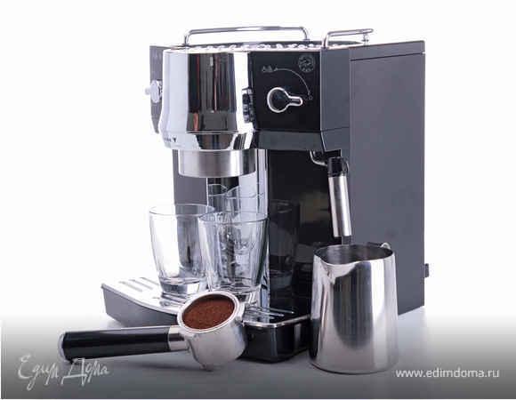 Кофемашины: плюсы и минусы