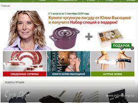 Фирменный магазин Едимдома.ру!