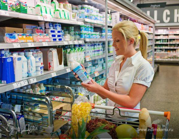 Вред и польза обезжиренных продуктов