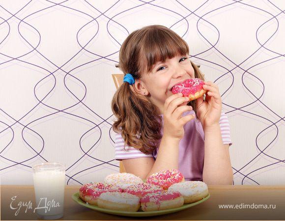 Дети и сладости: природа вкусной зависимости