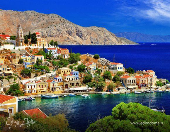 Греция вчера и сегодня: преданья старины античной
