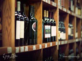 Как правильно выбрать вино к блюдам