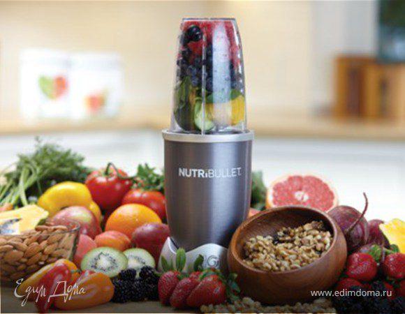 NutriBullet — ваш проводник в мир здорового питания