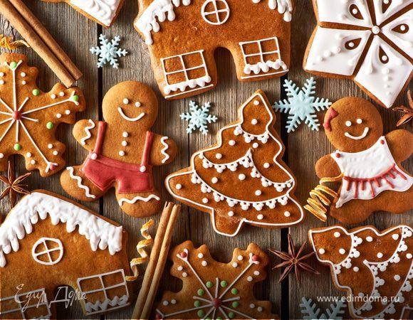 Праздничный спецпроект: конкурс рецептов «Новогодняя сладкая сказка»