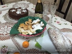 Вкусный новый год