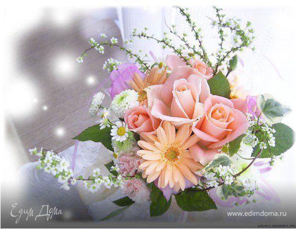 Поздравляем Женечку (Евгения) с Днём рождения!