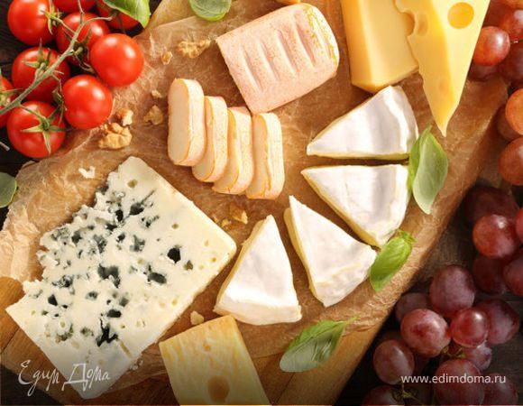 Сырный гурман: насколько хорошо вы разбираетесь в сырах?!
