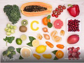 Вкусный ликбез: роль витамина C в организме человека