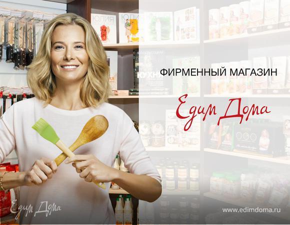 Долгожданное открытие: фирменный магазин «Едим Дома» в Ереване!