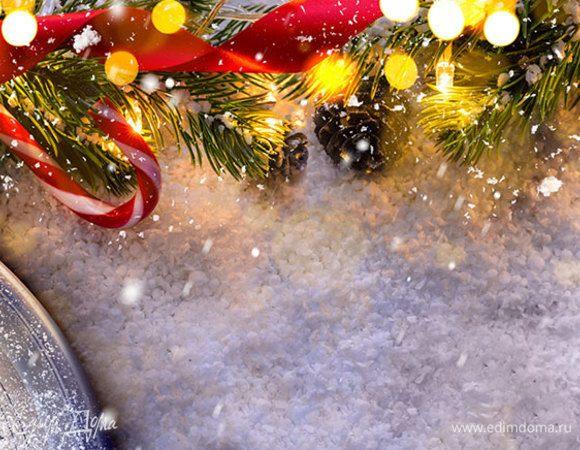 Новогодняя викторина от Biolio: что вы знаете о самом главном празднике?