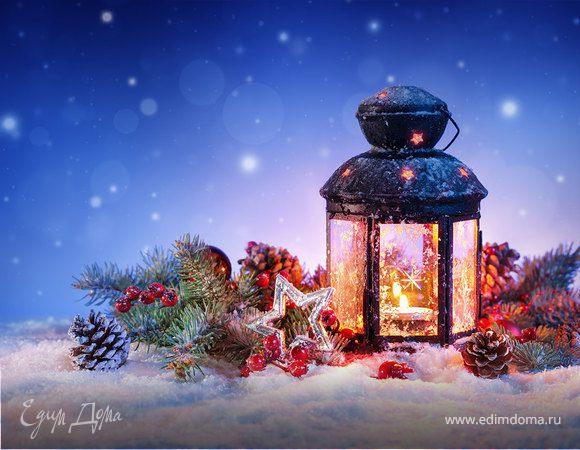 «Едим Дома» поздравляет с Рождеством!
