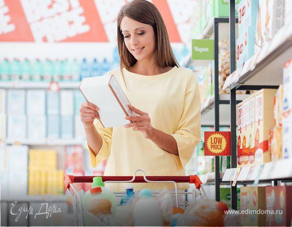 Шопинг с умом: 10 правил, которые помогут не купить лишнего в магазине