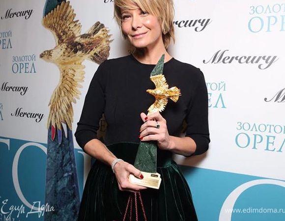 Юлия Высоцкая удостоена премии «Золотой Орел» в номинации «Лучшая женская роль в кино»