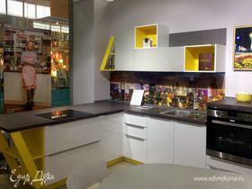 В Алматы появилась первая Мастерская кухонной мебели «Едим Дома!»