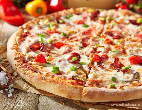 Пицца для всей семьи: 10 лучших рецептов от «Едим Дома»