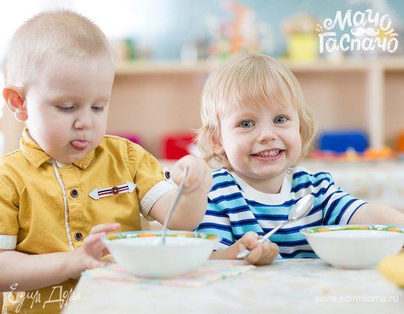 Готовим с выдумкой: как привить ребенку любовь к супам