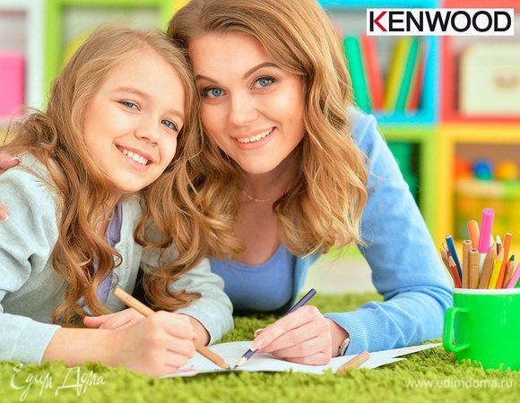 Творческий конкурс «KENWOOD глазами детей»: итоги
