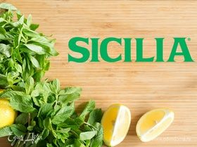 SICILIA — серьезная конкуренция лимону