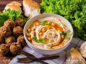 Хумус и фалафель: как сделать дома восточные закуски