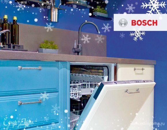 Мастерская кухонь «Едим Дома!»: посудомоечная машина в подарок!