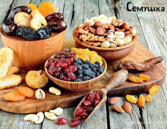Полезные вкусности: в чем сила сухофруктов и орехов?