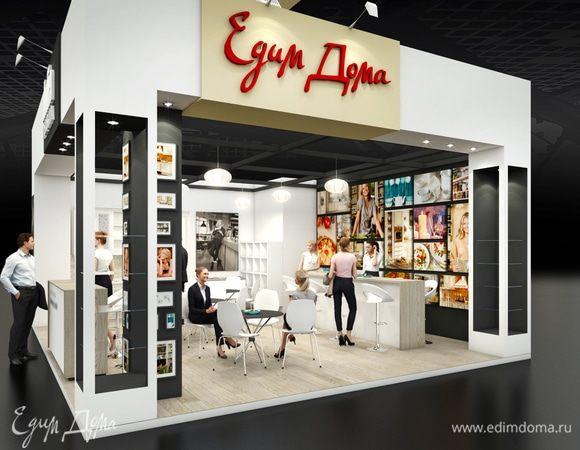 «Едим Дома» и Julia Vysotskaya впервые на «Продэкспо-2018»