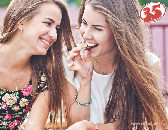 Счастье номер 35: пробуем настроение на вкус