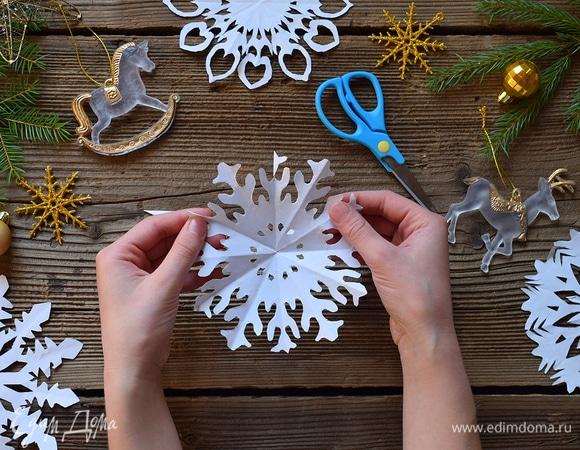 Легче легкого: украшаем дом к новогодним праздникам вместе с детьми