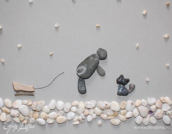 Каменные истории