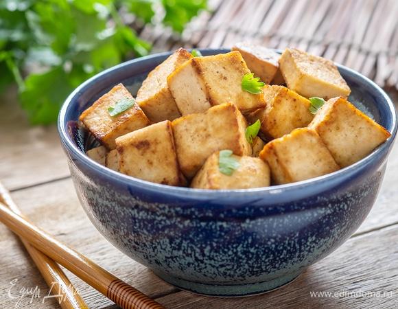 Универсальный вкус: готовим блюда с сыром тофу