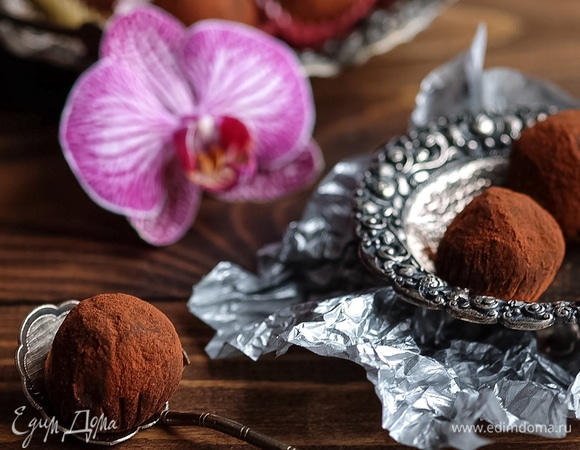 Французский десерт в вариациях: 10 рецептов трюфелей от «Едим Дома»
